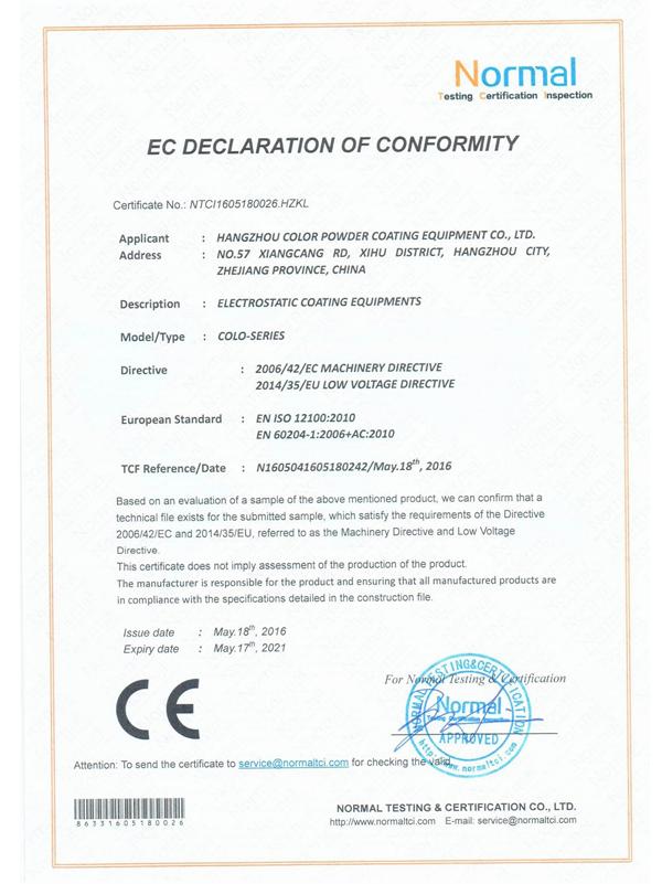 CE-شهادة 2016