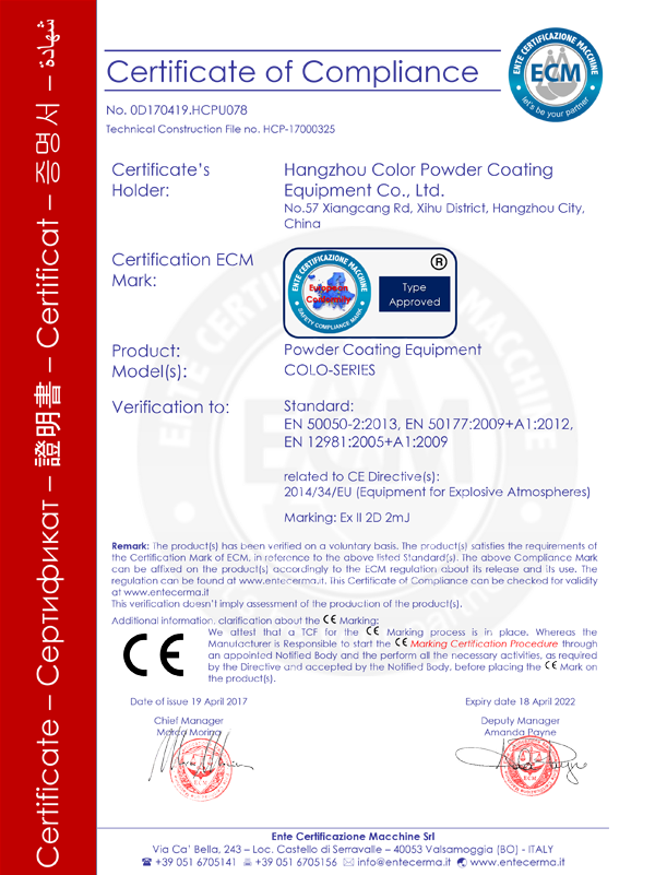 Explosion proof certification
