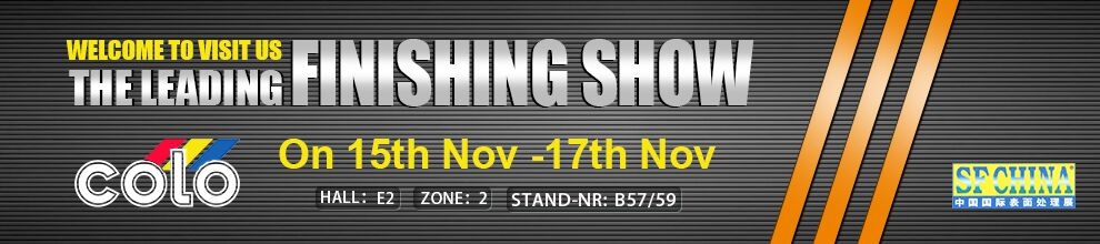 15-17th November 2017 SFCHINA Pulverbeschichtung Messe
